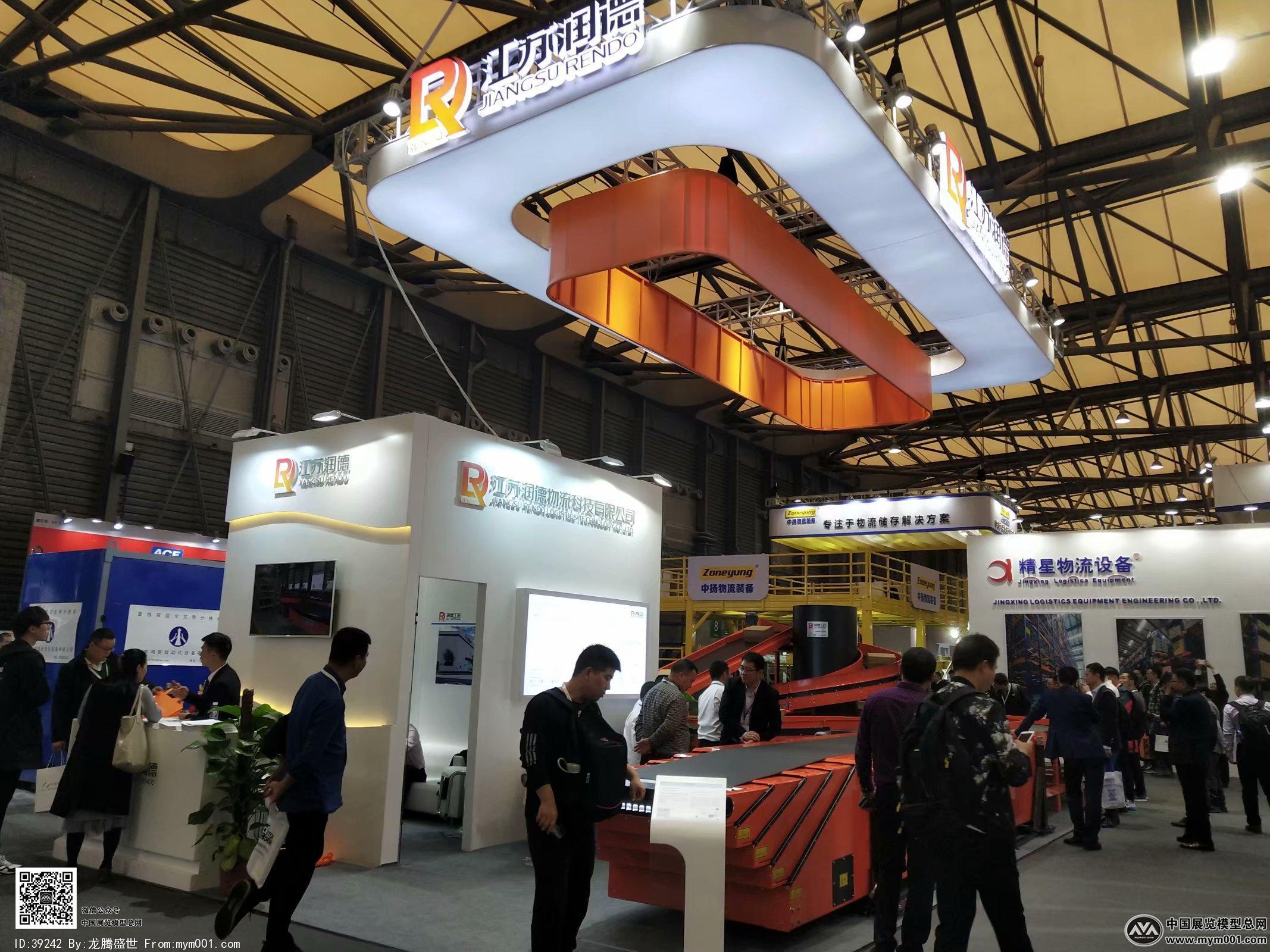 2018上海机械展图片