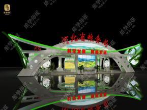 河北省展览模型