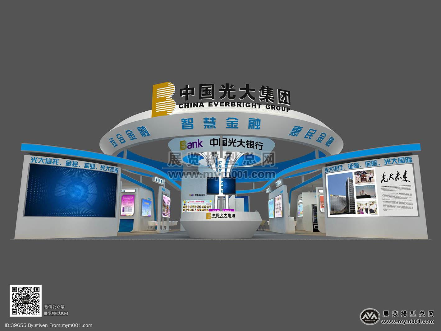 光大银行展览模型