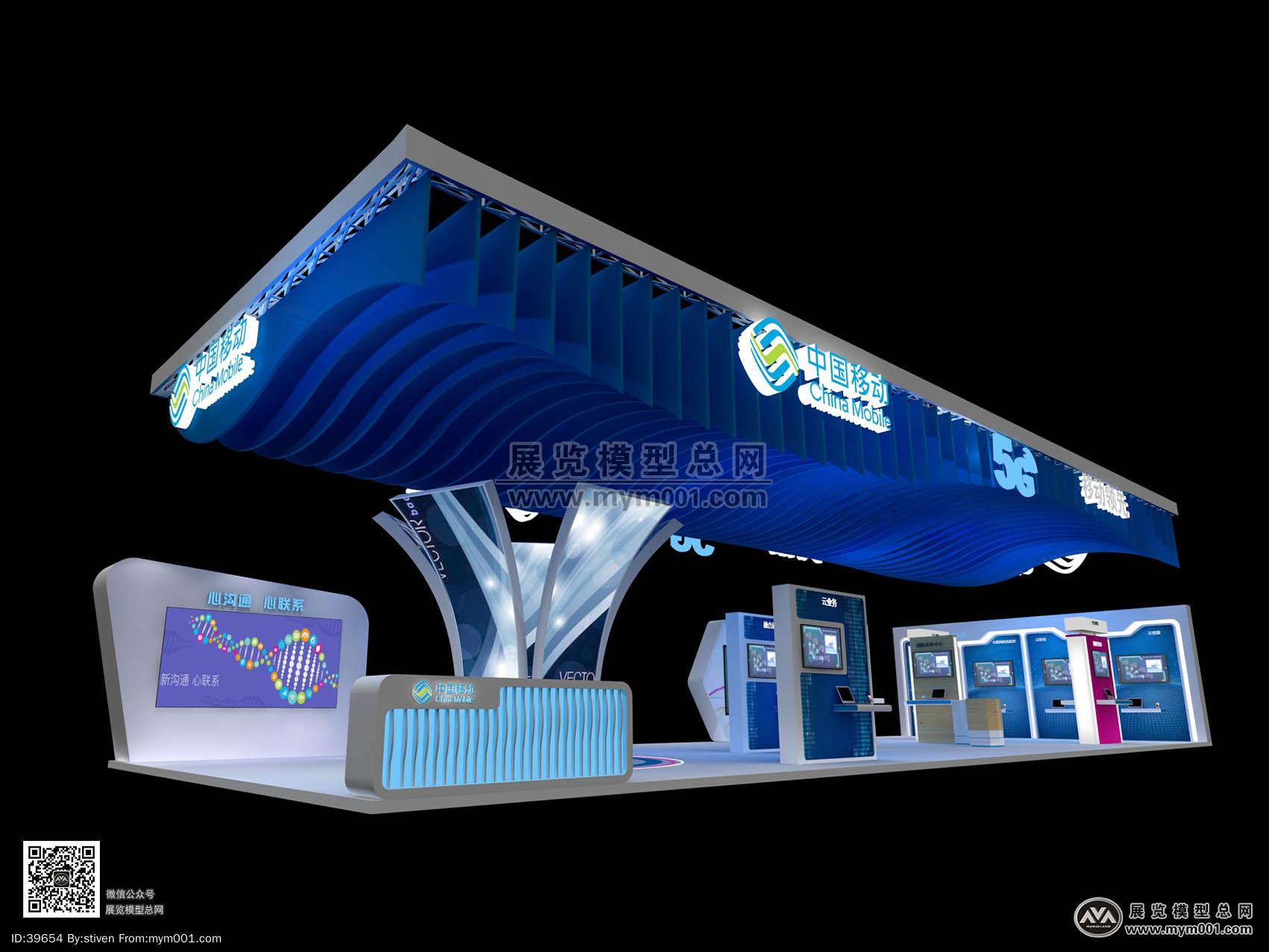 中国移动展览模型