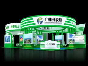 广州开发区展台3D模型
