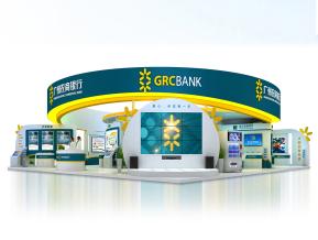 广州农商银行展览模型