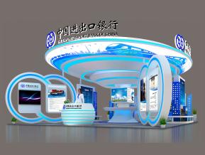 中国进出口银行展览模型