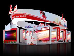 广州展览模型效果图