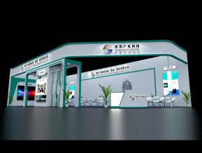 广电网络展览模型