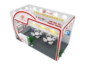 小太阳砂磨材料展览模型