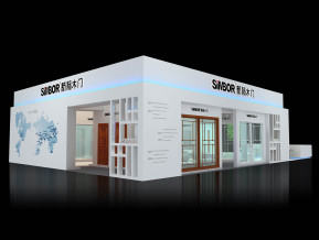 新标木门展览模型