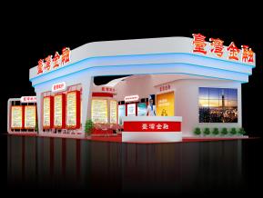台湾金融展览模型