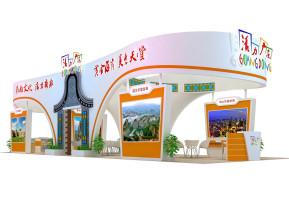 活力广东展览模型