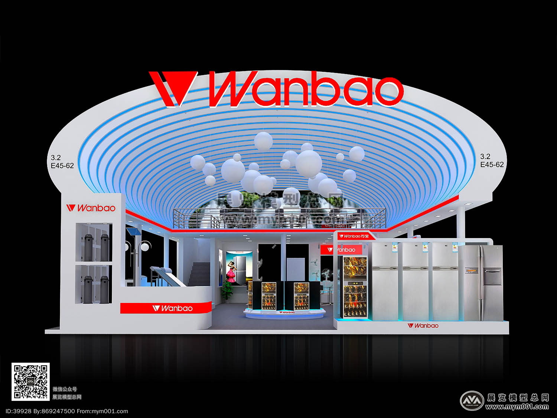 万宝Wanbao展览模型