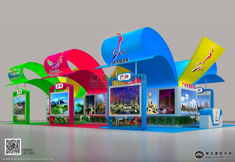 广州市旅游局展览模型