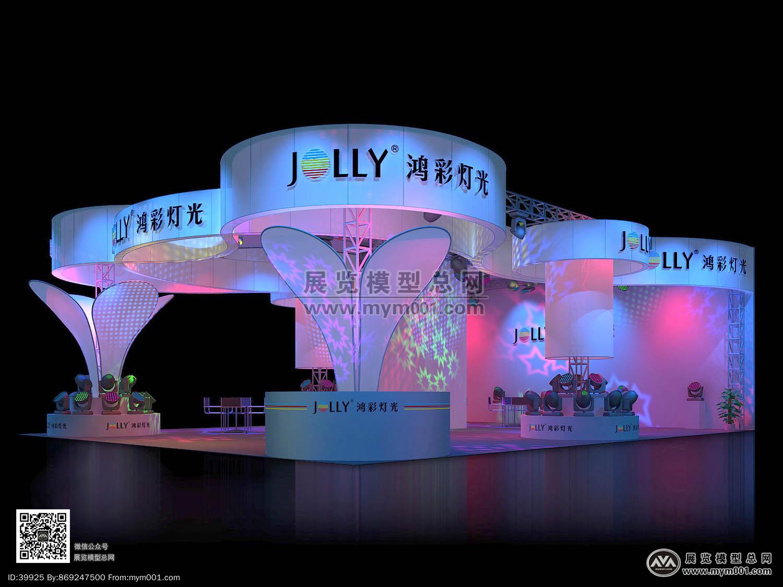 鸿彩灯光展览模型