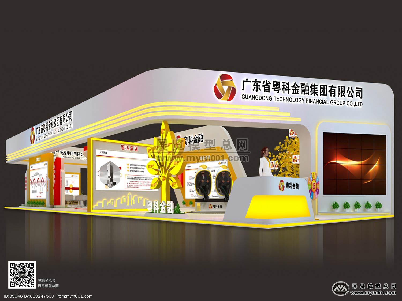 粤科金融展览模型