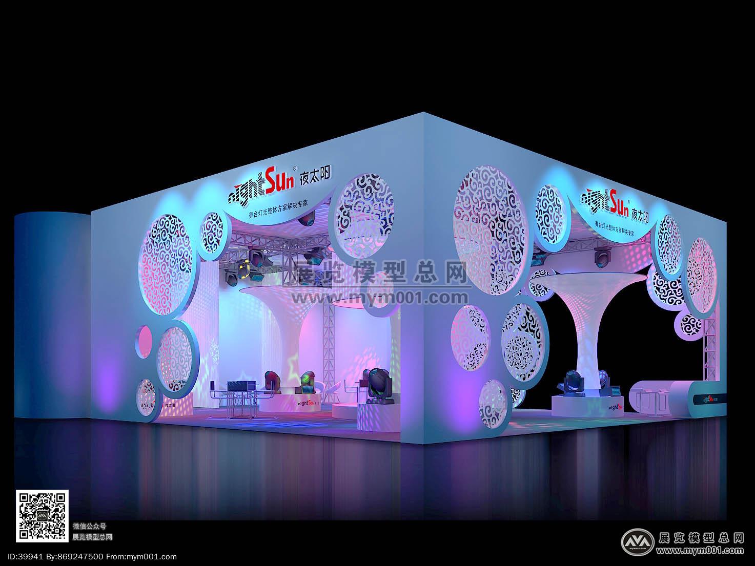 夜太阳展览模型