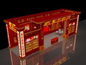 玉泉酒业展览模型