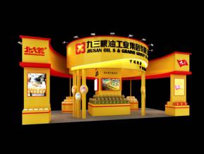九三粮油展览模型