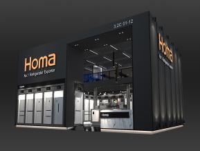奥马Homa展览模型