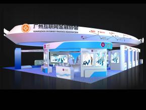 广州互联网金融协会