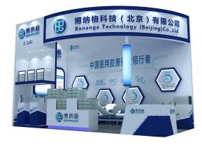 博纳格科技(北京)有限公司