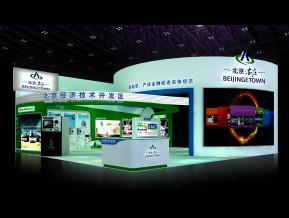 北京经济开发区
