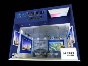 华源北街展览模型