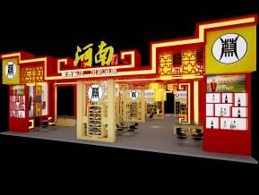 河南酒业展览模型