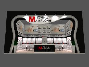 迈卡龙展览模型