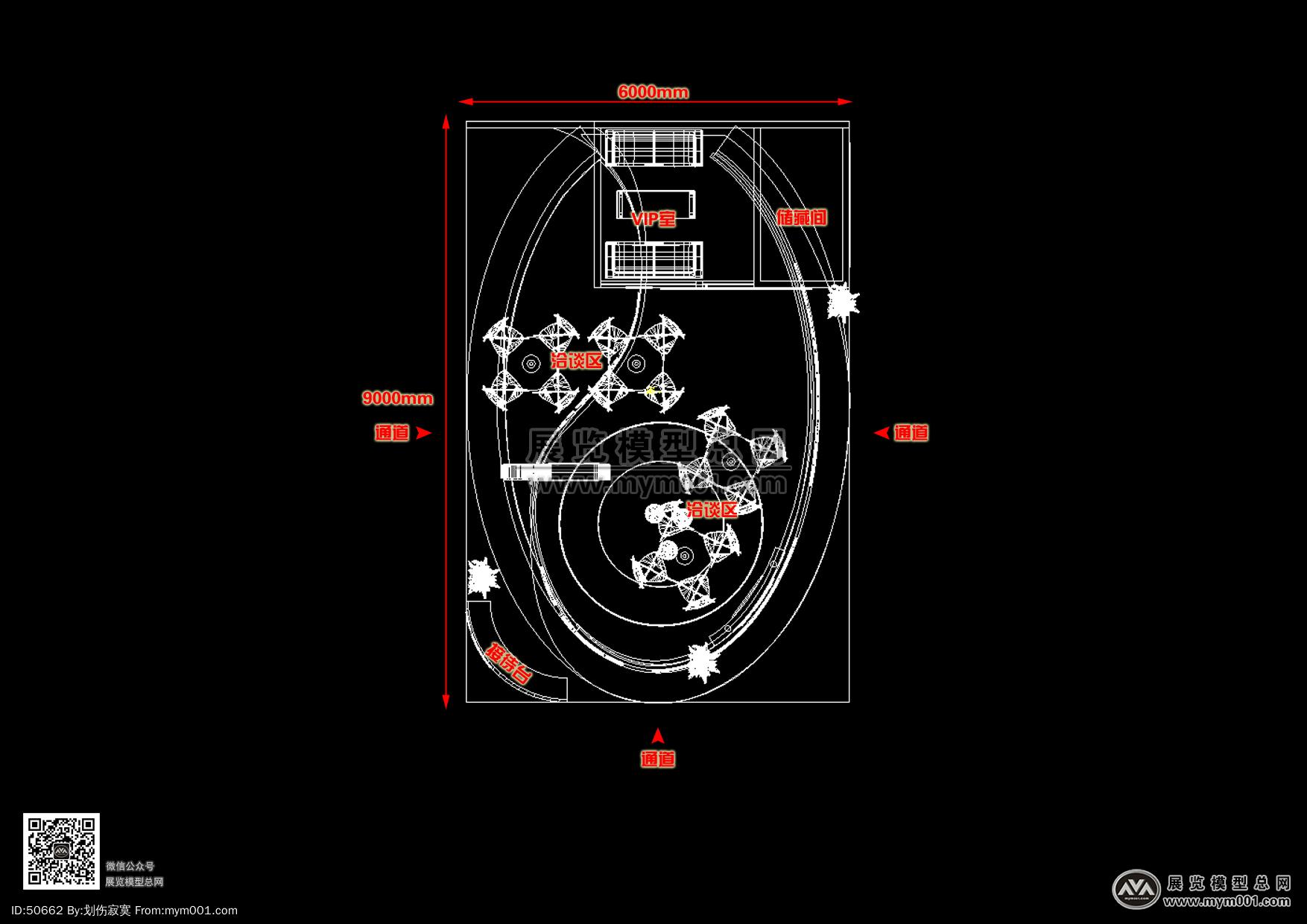 博泉科技化工展台模型