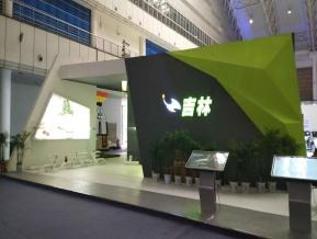 2019西安丝绸之路博览会