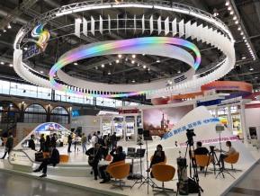 2019中俄博览会