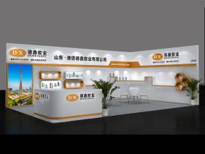 德鑫胶业展览模型