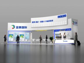 蓝景国际展览模型