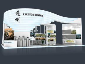 通州展览模型