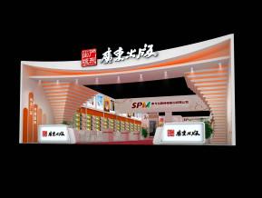 广东出版展览模型