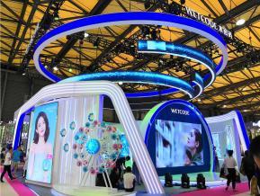 2019上海美博会