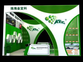 金珠海宜科展览模型