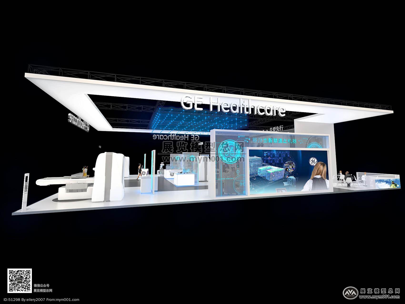 GE Healthcate展台模型