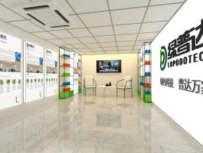 绿普达展厅模型