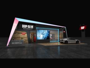 BOP保镖汽车用品展台