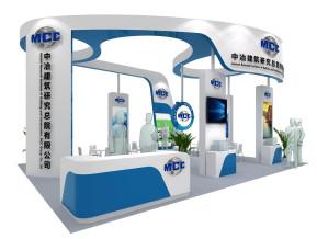 MCC展览模型
