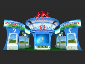 内蒙古展览模型