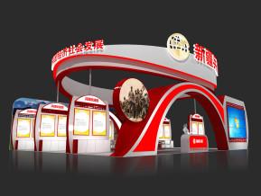 新疆兵团展览模型