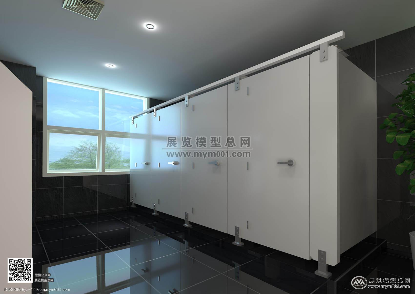 公共厕所改造方案
