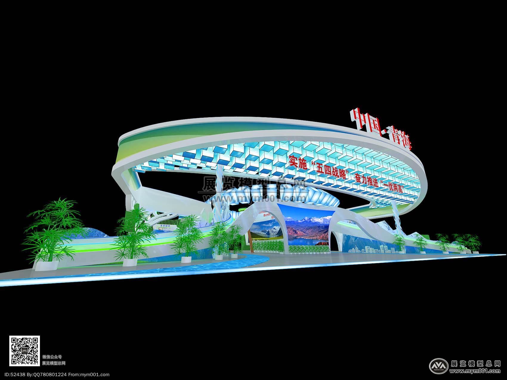 中国青海展览模型