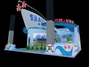 海西柴达木展览模型