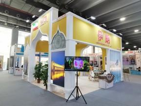 广东21世界海上丝绸之路博览会