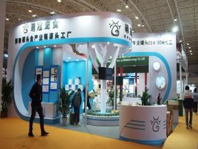 2020第七届北京国际宠物用品展览会