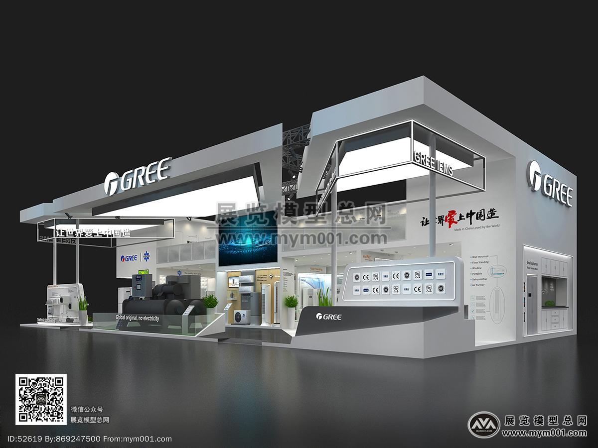 格力电器展览模型