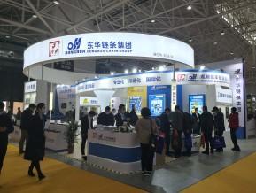 2020中国国际农业机械展览会