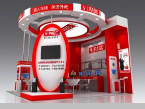 VIPABC展览模型